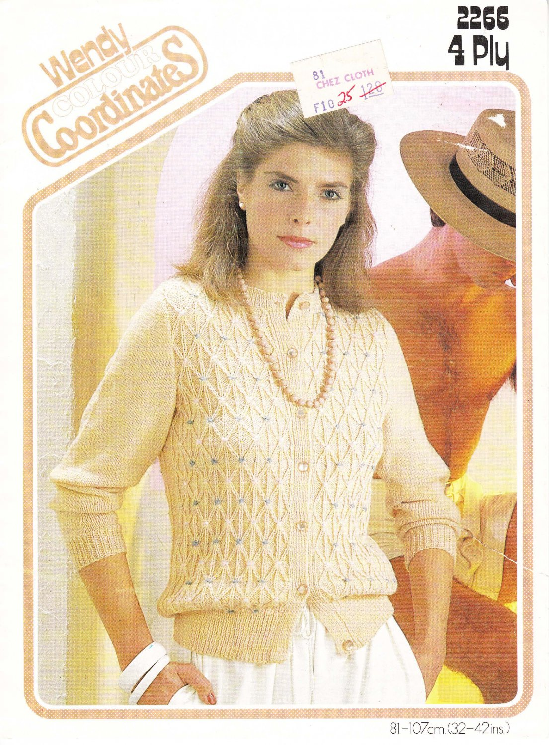 """Wendy Co-Ordinates 4 Ply Knitting Pattern #2266 Lady's Cardigan for sizes 32-42"""""""