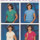Brunswick 1991 Knitting Pattern Volume 912 Versatile Textured Shell
