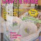 Craft & Home Projects Decorating Digest May-June 1993