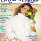 Crafts Plus The Home Arts Digest April 1987 Magazine