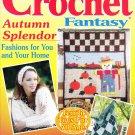 Crochet Fantasy Magazine Issue October 1999 Number 134