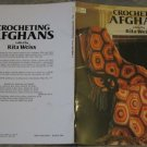 Crocheting Afghans 1979 Afghan Crochet Pattern Book edited by Rita Weiss