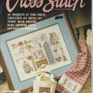 For The Love Of Cross Stitch A Leisure Arts Publication July 1990 Magazine Issue