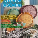Magic Crochet Magazine Issue December 1991 Number 75