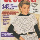 Hooked on Crochet Magazine May/June 1994 Number 45