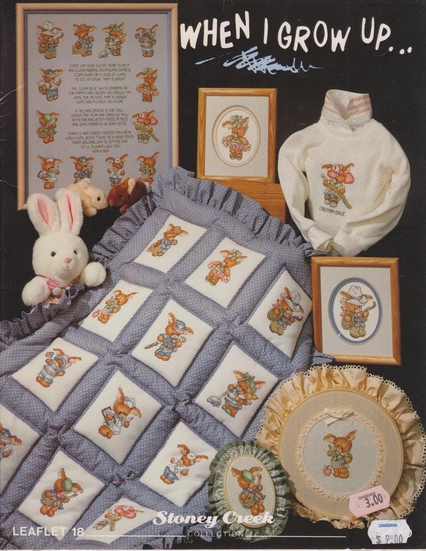 Stoney Creek 1988 Cross Stitch Pattern Leaflet 18 When I Grow Up