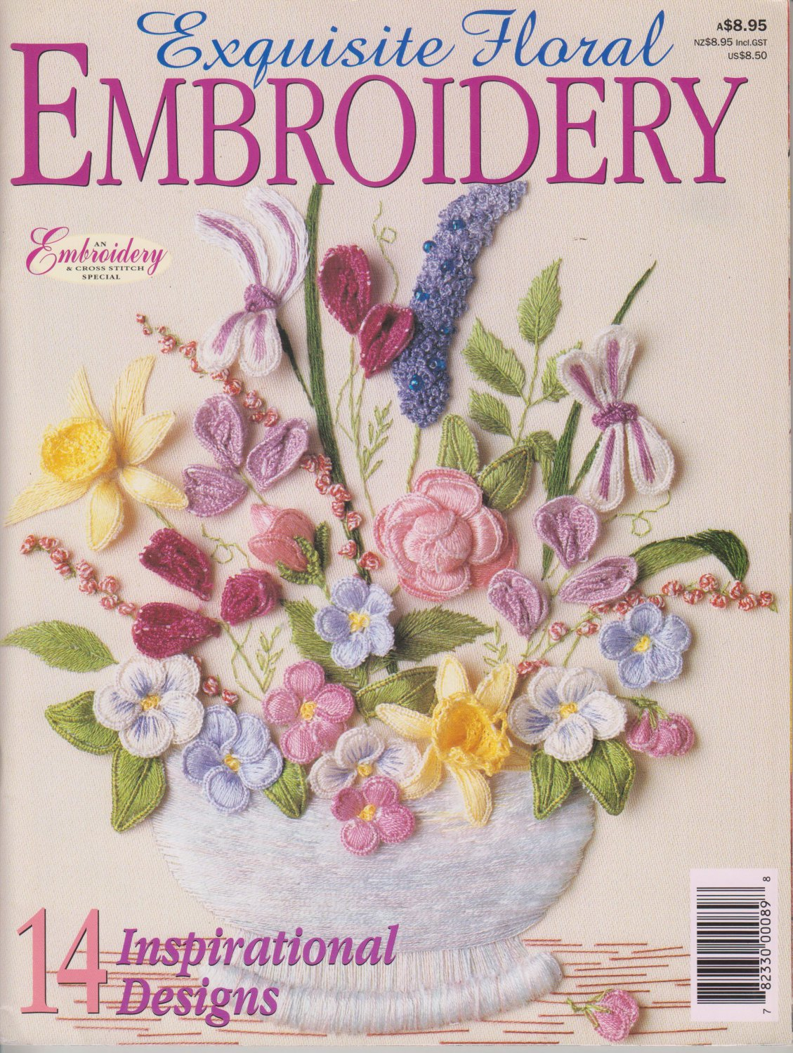 Exquisite Floral Embroidery 1999 Magazine with Pattern Sheet included
