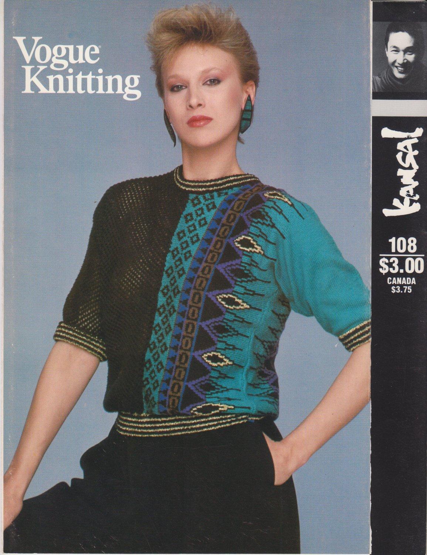 Vogue Knitting 1982 Kansai Pattern #108 Two-Tone Jacquard Pullover Sweater