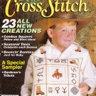 Simply Cross Stitch Magazine May June 1994 Number 17