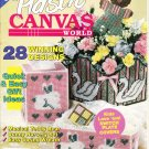 Plastic Canvas World 1991 Magazine Spring Special Issue