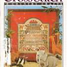 Cross Stitch & Country Crafts Jan/Feb 1987 Magazine Issue Vol. II No. 3