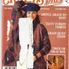 Crafts Plus The Home Arts Digest October 1987 Magazine
