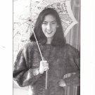 Natacha Batwing Pullover Knitting Pattern No.201