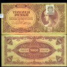 1945 HUNGARY 10000 PENGO NOTE HI GRADE SCARCE (Note 2 of 2)