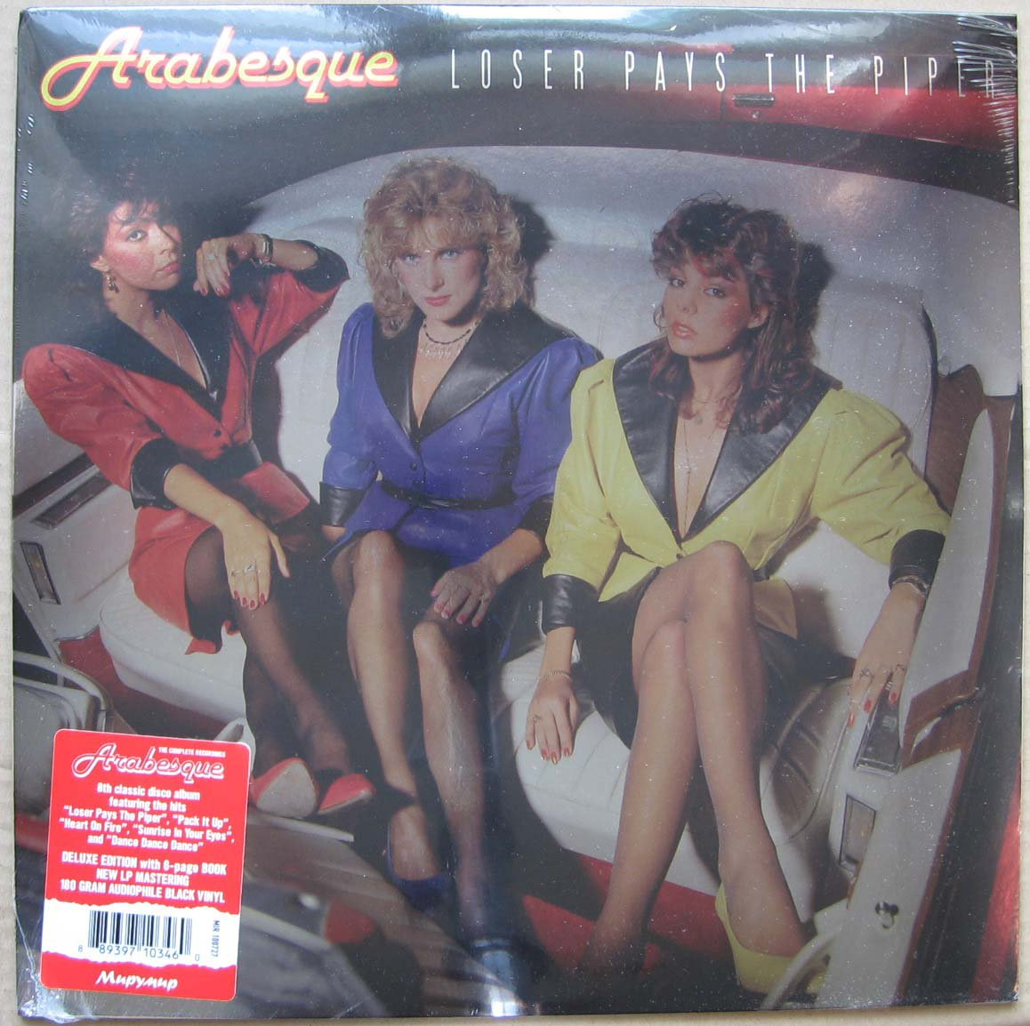 ARABESQUE �VIII Loser Pays The Piper 1983 LP (Deluxe Edition) Russian Edition MiruMir
