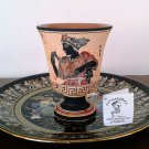 Pythagoras cup, Fair cup, Museum Copy, engraved in hand, Goddess Hera, stoneware, pottery