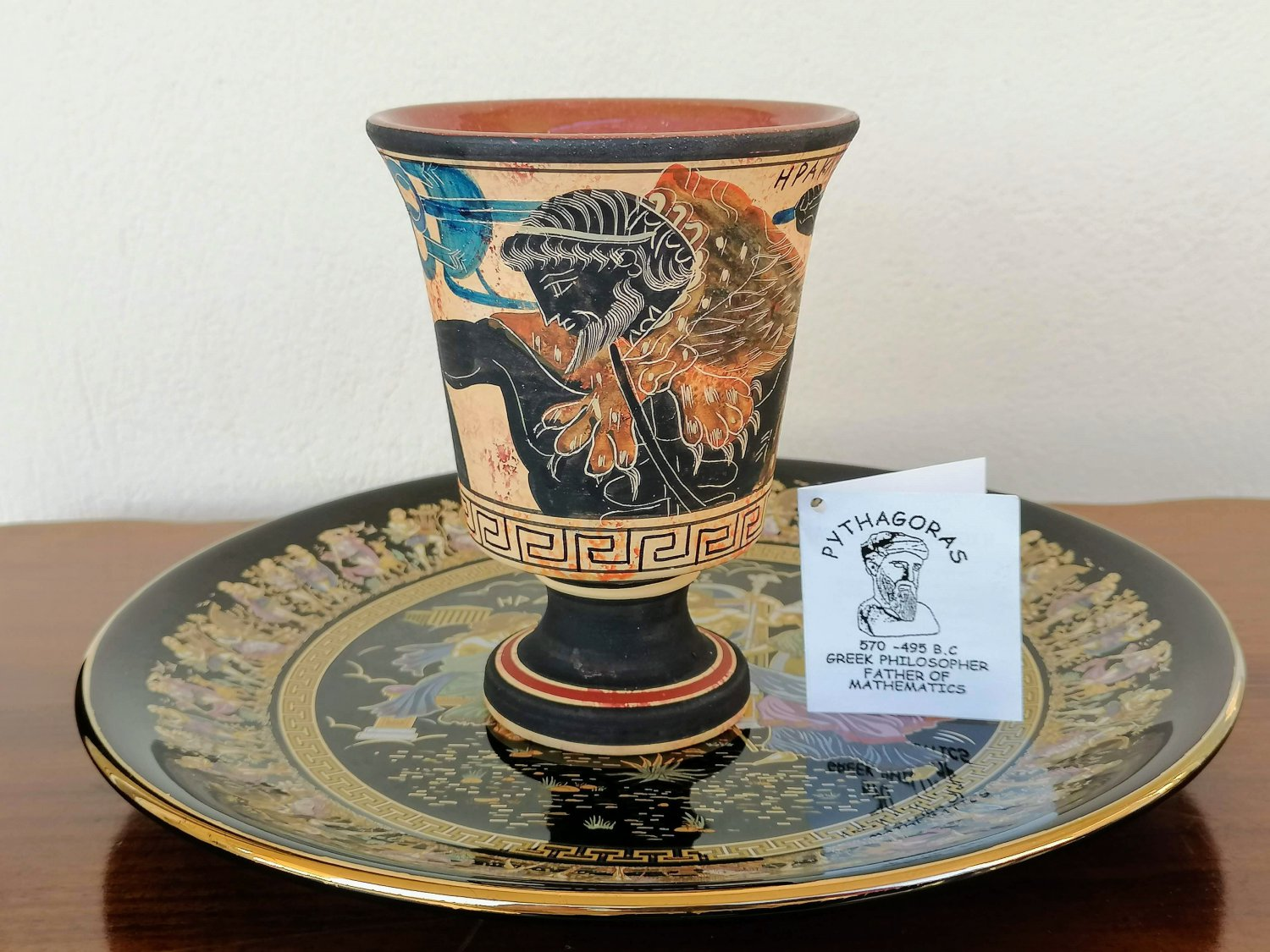 Pythagoras cup, Fair cup, Museum Copy, engraved in hand, depicts Hercules, stoneware, pottery