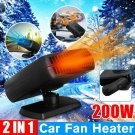 12V DC Car Auto Portable Electric Heater Heating Cooling Fan Defroster Demister,