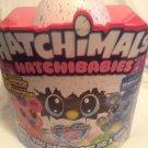 Hatchimals Hatchibabies Koalabee New factory sealed 1 set 6 surprise accessories