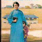The Little Woman by Gladys Aylward (Christine Hunter)