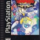 Darkstalker The Night Warrior Playstation