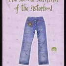 The Second Summer of The Sisterhood by Ann Brashares