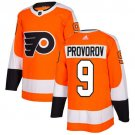 Ivan Provorov Men's Philadelphia Flyers Stitched Home Orange Jersey