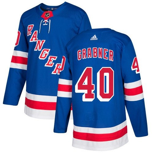 Michael Grabner Men's New York Rangers Stitched Royal Home Blue Jersey
