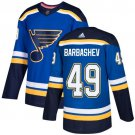 Ivan Barbashev Men's St  Louis Blues Stitched Royal Home Blue Jersey