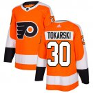 Dustin Tokarski Men's Philadelphia Flyers Stitched Home Orange Jersey