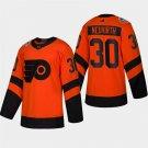 Men's 2019 Stadium Series Flyers Michal Neuvirth Orange ALL Stitched Jersey
