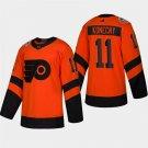 Men's 2019 Stadium Series Flyers Travis Konecny Orange ALL Stitched Jersey