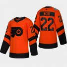 Men's 2019 Stadium Series Flyers Dale Weise Orange ALL Stitched Jersey