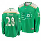Men's Flyers #28 Claude Giroux 2019 St. Patrick's Day Green Stitched Jersey