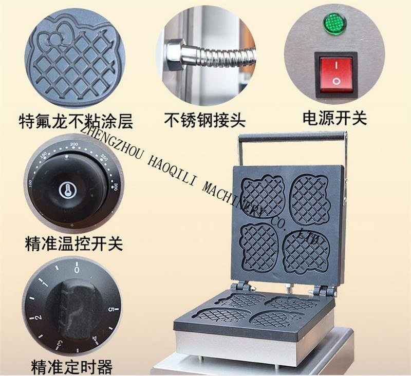 commercial electric waffle waffle machine snack equipment