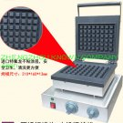 Square waffle maker machine commercial restaurant equipment for sale