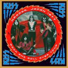 KISS CD - KISS March 27, 1977 - Nagoya, Japan