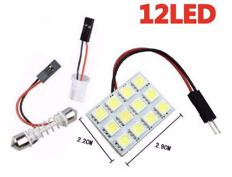 Ford Fiesta 12v 12 SMD LED bright white car panel light x1 with 2pcs adapters BUY 1 GET 1 FREE !!!!!