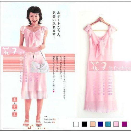 Beautiful A Line Dress- Baby Pink