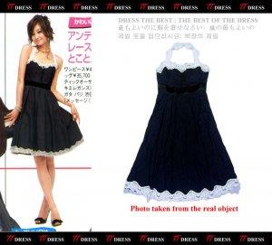 Beautful Lace Halter Dress