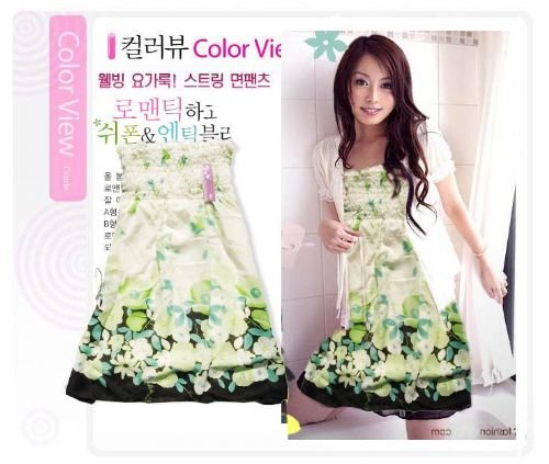 ED 2001 -Korean Floral Dress - Green