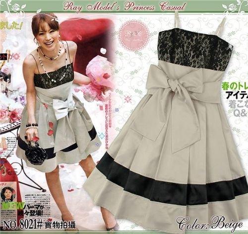 M8021 Dazzling Lacy Top Dress ( Beige)