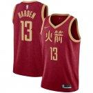 Men's Houston Rockets #13 James Harden New/18/19 City Edition Red