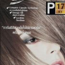 Very Light Ash Blonde Permanent Hair Dye Lolane Pixxel P17 Beige Blonde Goth Emo