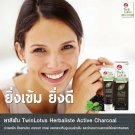 Actived Charcoal Toothpaste Whitening Herbal Bad Breath Twin Lotus Chelation