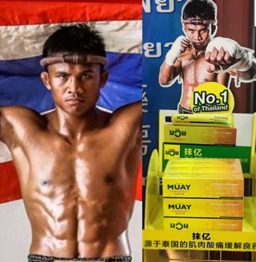 Muay Thai Boxing Cream Sport Injury Arthritis Tendonitis Rheumatism Painkiller