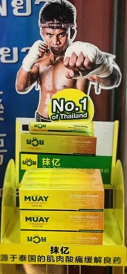 100g Muay Thai Boxing Cream Analgesic for joint Pain Swelling Mystosis Arthrosis