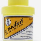 Yoki Powder Prickly Heat Acne Sweaty Dermatitis Rosacea UV Protection Psoriasis