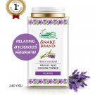Snake Brand Lavender Hyperhidrosis Sweating Soothing Powder Acne Deodorizing