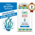 Snake Brand Kelp Seaweed Wakame Kombu Prickly Heat Antioxidant Antibacterial